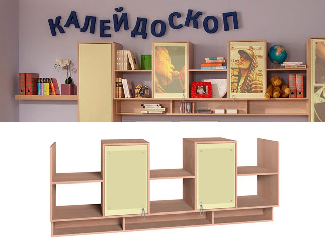 Шкаф навесной 1