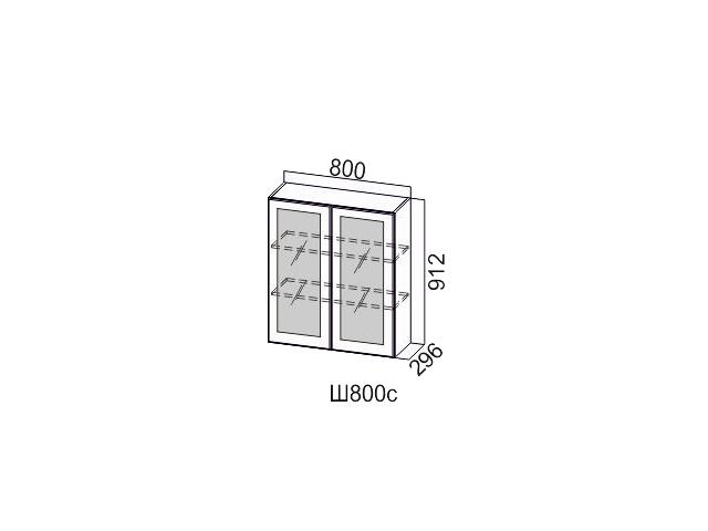 Шкаф навесной (со стеклом) Ш800с/912