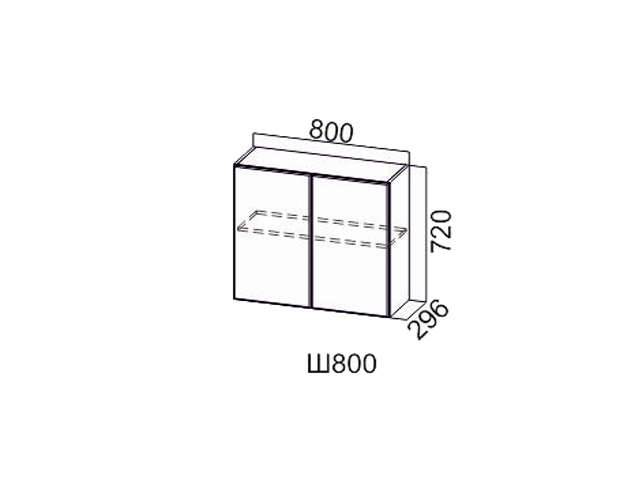 Шкаф навесной Ш800/720