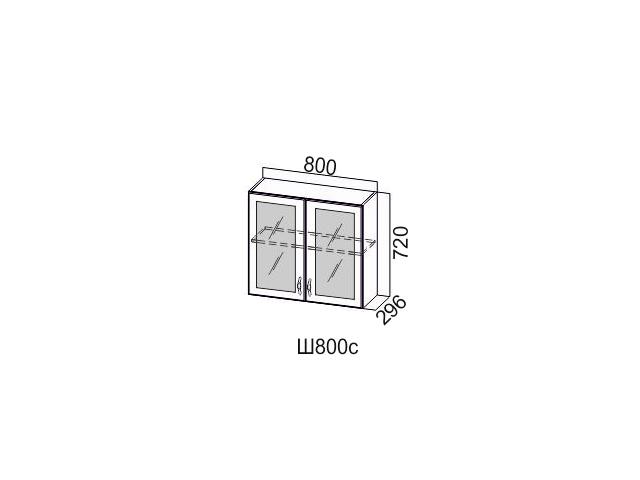Шкаф навесной (со стеклом) Ш800с/720