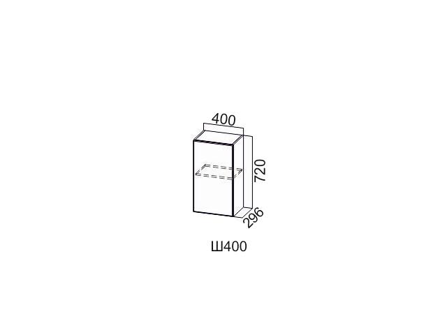 Шкаф навесной Ш400/720