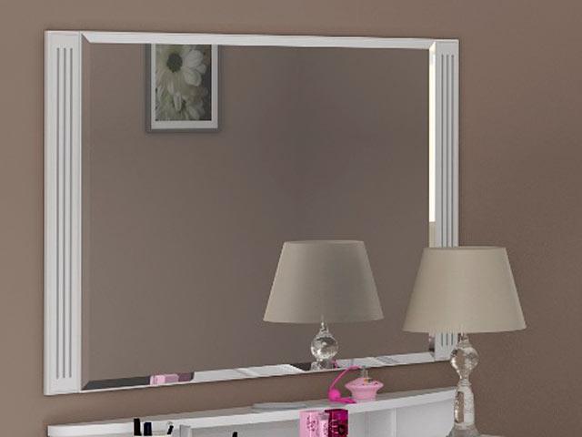 . №7 Зеркало настенное (белое) с выставки.
