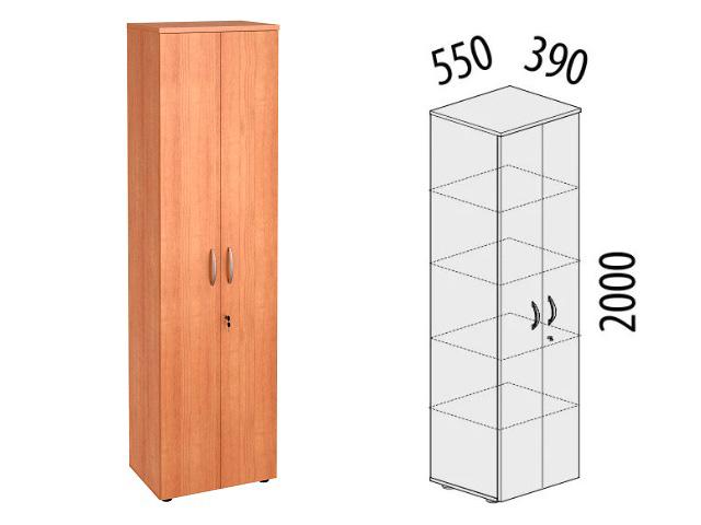 Шкаф 5 секций узкий с замком 61/62.50