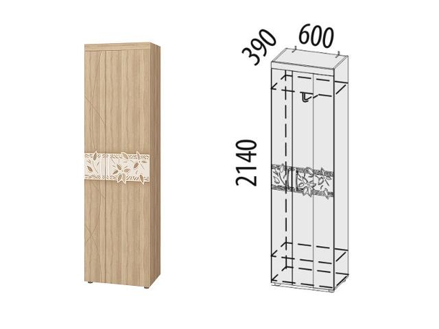 Шкаф для одежды 46.01