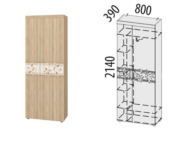 Шкаф для одежды 46.02