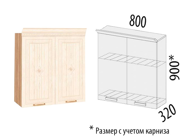 Шкаф-сушка 73.02