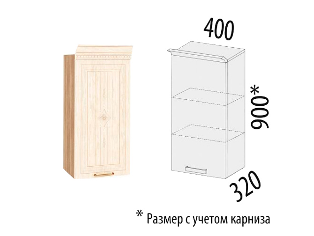 Шкаф (правый,левый) 73.03