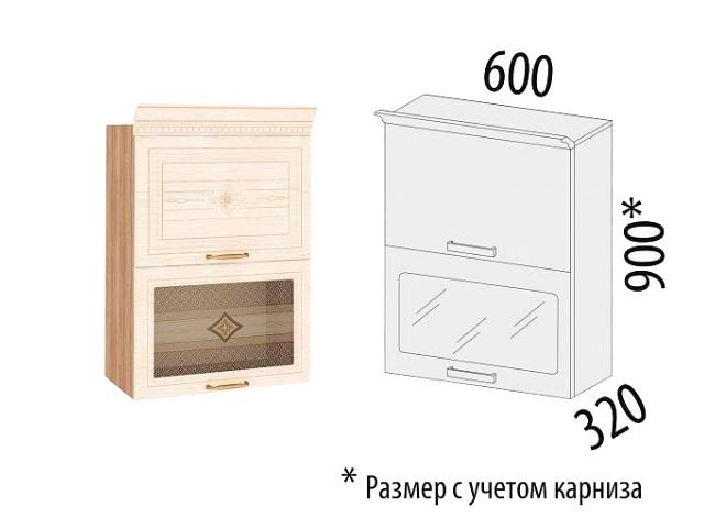 Шкаф-витрина 73.08