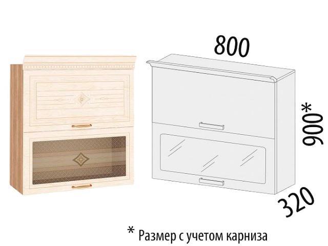 Шкаф-витрина 73.09