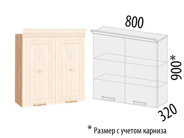 Шкаф 73.11