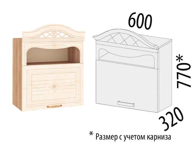 Шкаф над вытяжкой с нишей 73.13