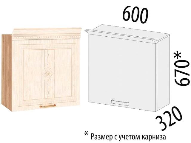Шкаф над вытяжкой 73.14