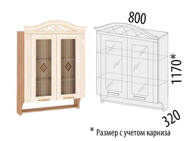 Шкаф-витрина с колоннами 73.15