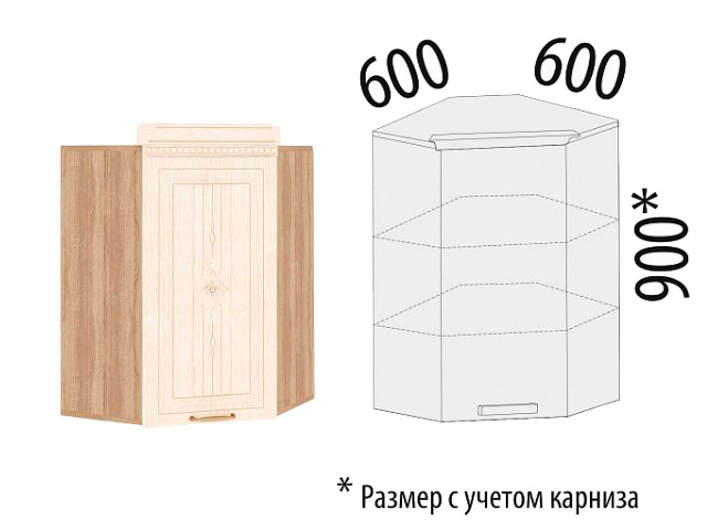 Шкаф угловой (правый,левый) 73.20
