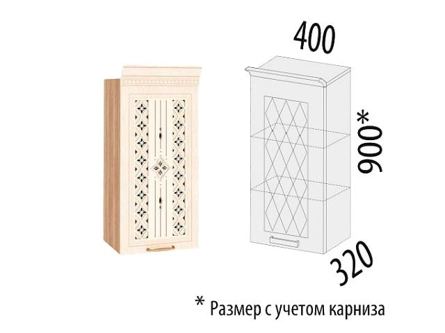 Шкаф с решеткой (правый,левый) 73.23