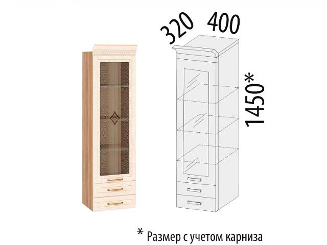 Шкаф-пенал (правый,левый) 73.31