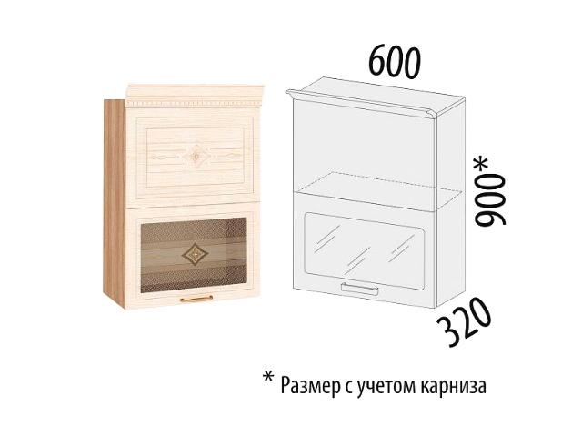 Шкаф-витрина (с системой плавного закрывания) 73.80