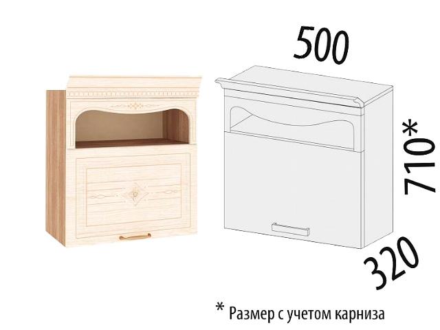 Шкаф над вытяжкой (с системой плавного закрывания) 73.82