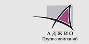 "МФ ""Аджио"" (г.Волжск)"