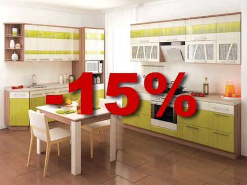 Скидка 15% на кухни ВИТРА