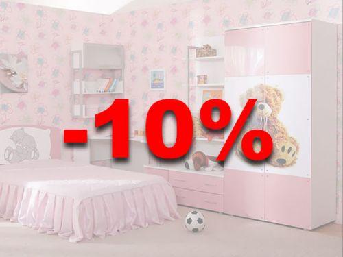 Скидка 12% на детскую Бьянка (Ижмебель)
