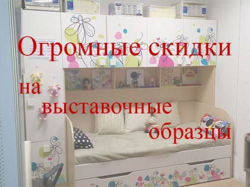 vistavka