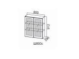Шкаф навесной Ш800с/912 (со стеклом)