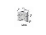 Шкаф навесной Ш800с/720 (со стеклом)
