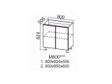 Стол-рабочий М800 (под мойку)