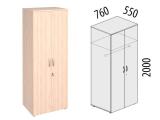 Шкаф для одежды большой с замком 63.42