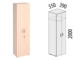 Шкаф для одежды малый с замком 63.43