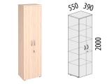Шкаф 5 секций узкий с замком 63.50