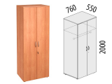 Шкаф для одежды большой с замком 61/62.42