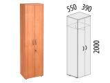 Шкаф для одежды малый с замком 61/62.43