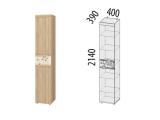 Шкаф-пенал для одежды 46.06