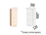 Шкаф (правый,левый) 73.07