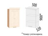 Шкаф (правый,левый) 73.10