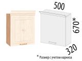 Шкаф над вытяжкой 73.12