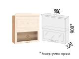Шкаф-витрина (с системой плавного закрывания) 73.81