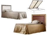 Кровать 1-но спальная (1,2 м) с под/мех