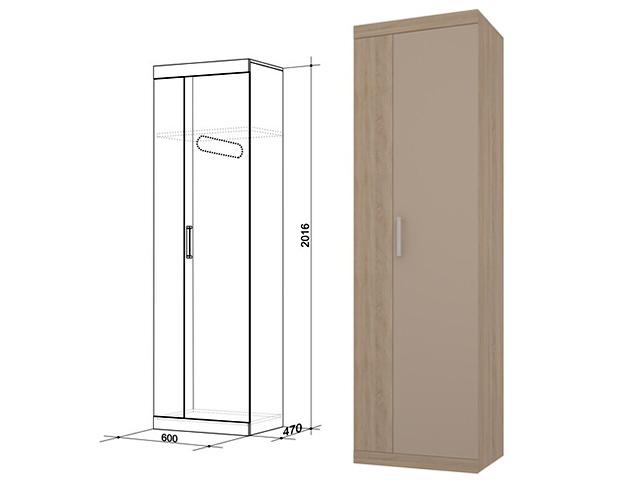 Макси шкаф 2-створчатый